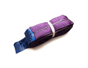 Polyester harness WLL 1 t - purple 2 m