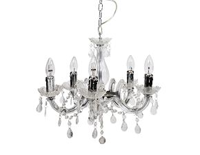 Hanging lamp / chandelier - silver